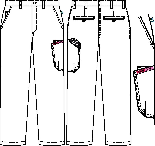 Chino Hose (Supporting Cotton)
