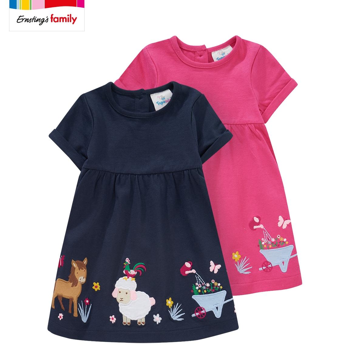 Baby Mädchen Kleider
