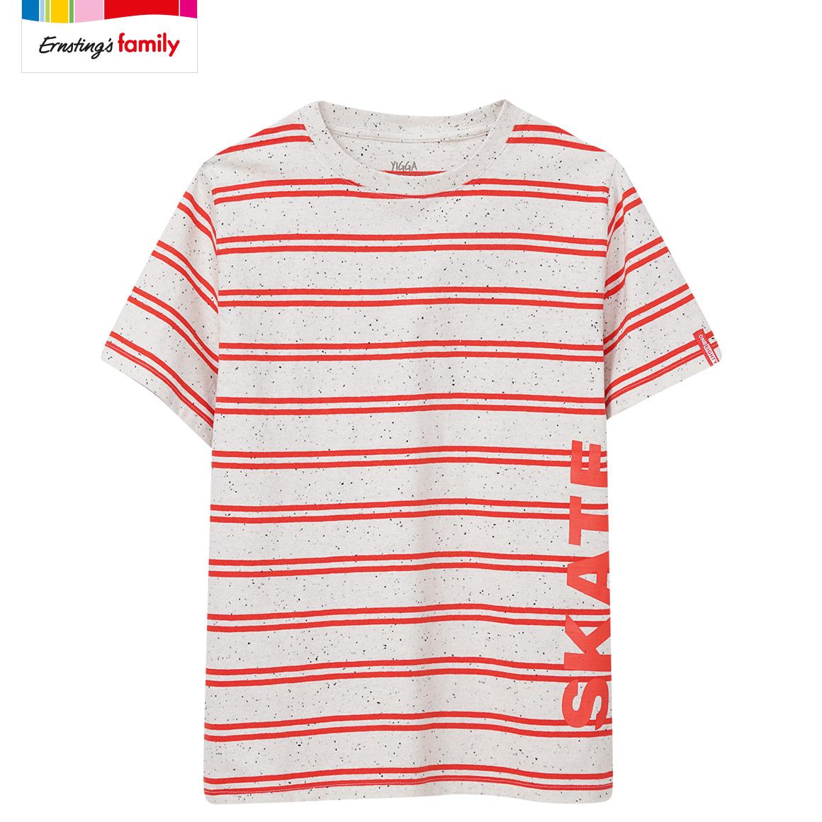 Kinder Jungen T-Shirt